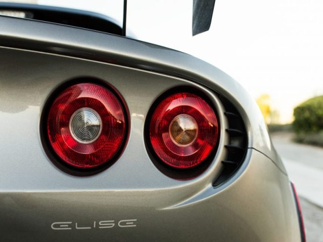 Lotus Elise Tail Lights